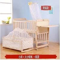 大尺寸婴儿床实木多功能摇篮宝宝bb床可折叠新生儿童拼接大床摇床 +摇篮