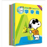 SNOOPY史努比幼学幼练学前启蒙组合(3-6岁)(套装共8册) [3-6岁]