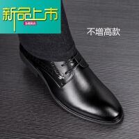新品上市新款青年男鞋子结婚礼新郎商务正装内增高皮鞋男士春季单鞋休闲土