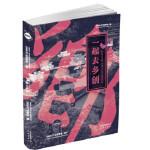 一起去乡创,SMART度假产业冒险平台,北京出版社【正版书 放心购】