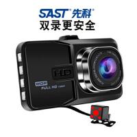 先科A90双镜头高清行车记录仪前后双录1080P夜视广角 循环录像