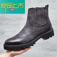 新品上市马丁靴男潮真皮高帮短靴18秋冬新款厚底韩版英伦套脚工装靴