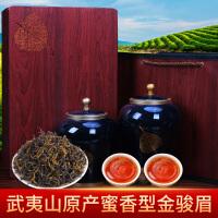 2019新茶金骏眉红茶茶叶蜜香型武夷山金俊眉叶子木纹礼盒袋装罐装