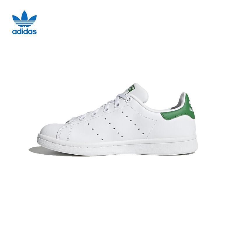 阿迪达斯(adidas)史密斯绿尾低帮运动小白鞋贝壳头休闲鞋板鞋M20605
