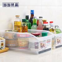 【任选3件4折,2件5折】当当优品 4个装带滑轮大号冰箱保鲜盒 透明塑料收纳盒