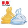 NUK奶嘴 婴儿宝宝宽口径奶嘴 NUK硅胶乳胶奶嘴1号2号仿真母乳奶嘴,德国品质 正品保障 1号0-6月 2号6个月上