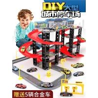 儿童玩具车惯性合金汽车宝宝男孩子电动仿真停车场模型套装