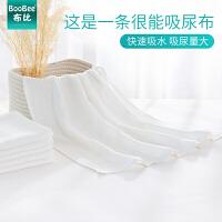 宝宝竹纤维尿片尿布用品婴儿宝宝棉尿布棉可洗纱布尿戒子