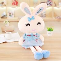 可爱花仙子小白兔公仔大白兔子毛绒玩具公主兔兔布娃娃小女生礼物 蓝色花仙子兔子 1.3米