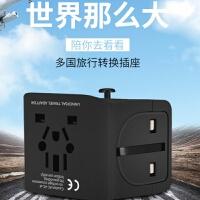 旅行转插座多功能USB接口手机充电出国旅行通用便捷转换插座出国