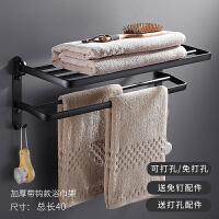 免打孔黑色毛巾架卫生间折叠浴巾架美式太空铝浴室毛巾杆卫浴挂件