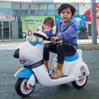 儿童电动摩托车三轮车小孩玩具车男女宝宝电瓶车大号可坐人 蓝色【双电双驱 摇摆 早教】