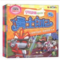 巴布豆动画故事乐园(第2辑 套装共5本) [3-6岁]
