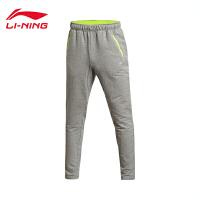 李宁卫裤男士跑步系列吸湿排汗反光针织运动裤AKLK483