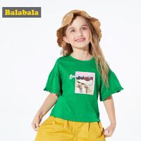 巴拉巴拉童装女童T恤儿童短袖新款夏装纯棉圆领小童宝宝上衣