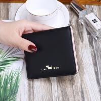 零钱包少女士短款新款学生小清新折叠可功能韩版钱夹