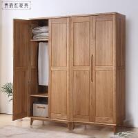 大衣柜 简约现代卧室两门四门大衣橱白橡木卧室家具 全实木衣柜