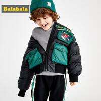 【3件3折价:149.4】巴拉巴拉男童羽绒服冬季儿童童装宝宝加厚外套潮