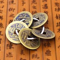 古币铜五帝钱钥匙扣汽车挂件 礼品创意小礼品 活动 家具装饰实用