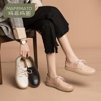 玛菲玛图真皮小白鞋女春秋季2020新款学院英伦风百搭女鞋学生平底板鞋单鞋3982-3W