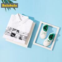 巴拉巴拉童装男童衬衫短袖夏装新款儿童衬衣中大童上衣白色棉