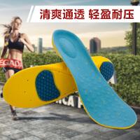 军训鞋垫防震记忆软底透气吸汗高弹学生羽毛球跑步运动气鞋垫