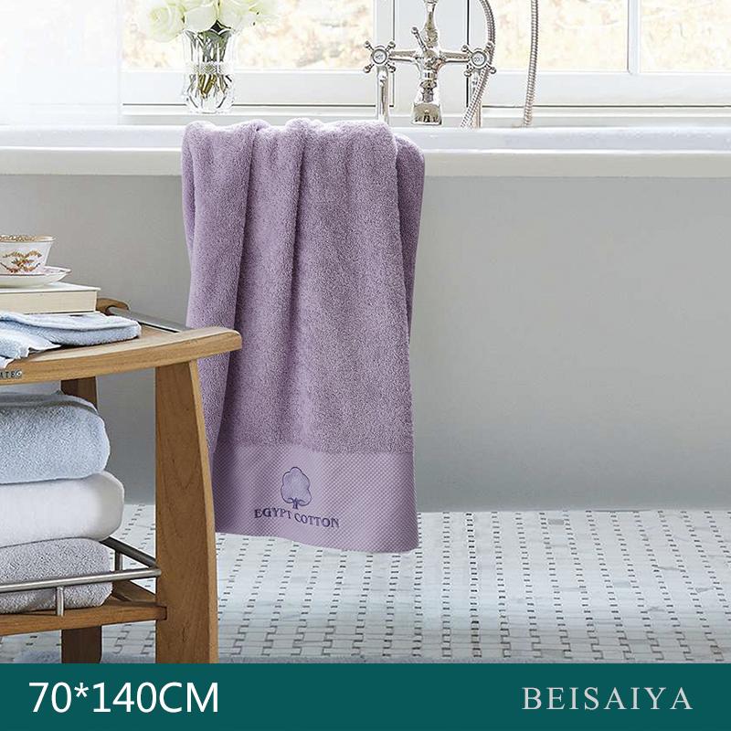贝赛亚 进口埃及长绒棉钻石缎边 绣花浴巾 淡紫色 70x140当当自营 Hilton希尔顿制造商代工