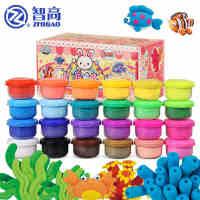KK魔法超轻粘土 24色3D彩泥模具套装无毒橡皮泥儿童益智DIY玩具