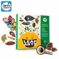 满百包邮美乐 儿童创意树叶画画套装绘画礼盒丙烯颜料 创意绘画 生日礼物