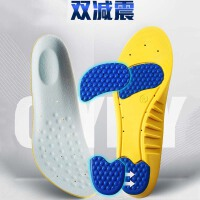 2双运动鞋垫男透气减震加厚软弹力篮球跑步吸汗鞋垫女