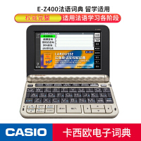 卡西欧电子词典(CASIO)E-Z400GD电子辞典 香槟金 法英汉机型 法语专修