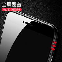 �O果7plus�化膜iphone8全覆�w8plus手�C膜8p�O果X�N膜iPhoneXR抗�{光XS防摔XSMax后全包�7
