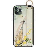 iPhone11手机壳苹果11Pro中国风11ProMax复古x硅胶xs琵琶xr全包XsMax防摔iphone6s个性