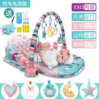 婴儿玩具脚踏钢琴健身架器0-1岁男女孩宝宝3-6-12个月新生儿 加早教机