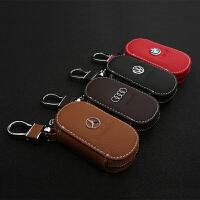 大众宝马丰田现代本田奥迪别克遥控包汽车钥匙包男士通用款保护套