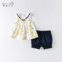 戴维贝拉女童套装2020夏装新款童装小女孩宝宝洋气印花休闲套装