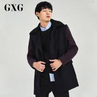 GXG男装 男士藏青色修身长款夹棉羊毛呢大衣男#64826514