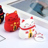 AirPods保护套卡通招财猫airpods2代可爱女生苹果无线蓝牙耳机壳