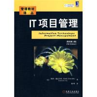 【正版二手书9成新左右】IT项目管理(原书第5版 [美] 凯西・施瓦尔贝,杨坤 机械工业出版社
