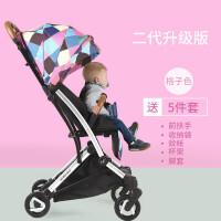 婴儿推车可坐可躺超轻便折叠简易宝宝小孩子幼儿童口袋手推伞车YW185