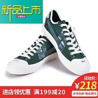 新品上市春季板鞋男女无力回天帆布鞋联名布鞋绿色休闲小白鞋