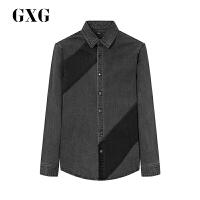 【GXG过年不打烊】GXG男装 秋季修身灰色休闲长袖衬衫衬衣男#174203207