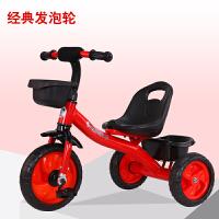 儿童三轮车脚踏车1-3-2-6岁大号车子宝宝3轮车幼童手推车童车 红色 红色标配轮磨砂框