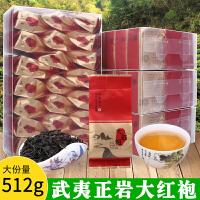 武夷山岩茶正岩大红袍茶叶 散装 698 岩谷花香4号