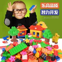 儿童大颗粒积木塑料拼插玩具宝宝益智力拼装男孩启蒙1-2岁3-6周岁