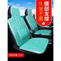 汽车坐垫夏季凉垫单片车垫子四季通用型单座车内座垫车用