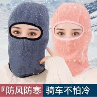 套头帽子男女冬季口罩帽子围巾一体女冬天保温户外骑车防风寒棉帽