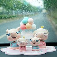 创意汽车摇头猪摆件 车内饰品摆件可爱仪表台装饰品女