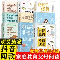 【领券减100】儿童十万个为什么小学版+儿童百科全书6-12岁(全16册)小学版少儿注音版6-12岁恐龙书海洋动物世界宇