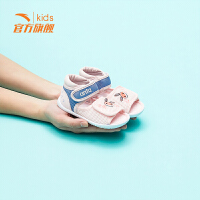 安踏(ANTA)官方旗舰店 儿童运动鞋沙滩凉鞋男女小童夏季休闲鞋